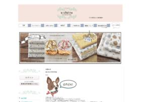 bichette.net