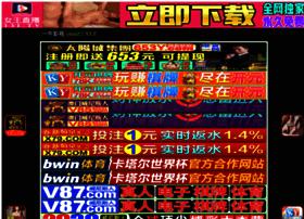 bicimexico.com
