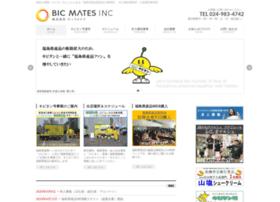 bicmates.com