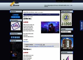 bicoron.blogspot.com