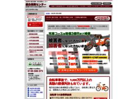 bicycle.sougouhoken.jp