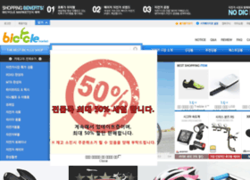 bicyclemarket.co.kr
