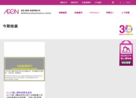 bid.aeoncity.com.hk