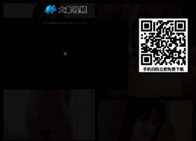 bidabove.com