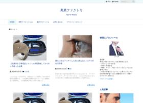 bidan-factory.com