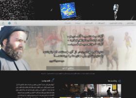 bidarbash.net