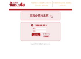 bidbuy4u.com.hk