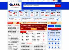 bidcenter.com.cn