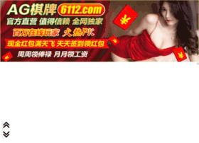 bidlazy.com