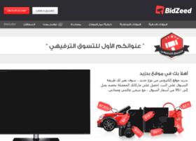 bidzeed.com