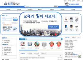 bidzone.co.kr