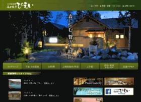 biei-hotel.com