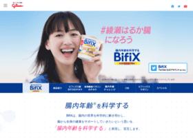 bifix.jp