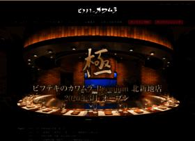 bifteck.co.jp
