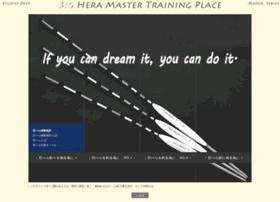 big-hera.net
