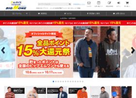 big-m-one.com