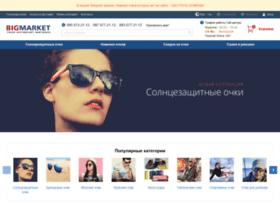 big-market.com.ua