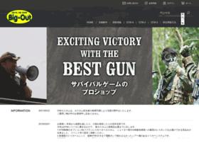 big-out.jp