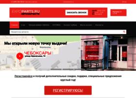big-souz.ru