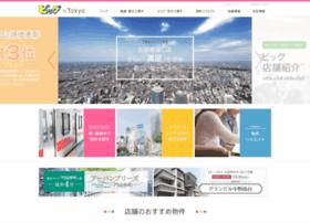 big-tokyo.com