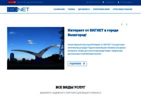 big.net.ua