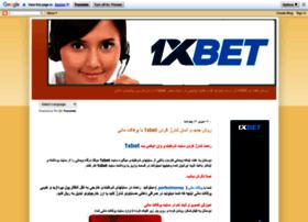 big1x2.blogspot.com