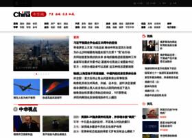 big5.china.com
