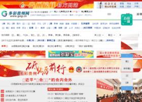 big5.gog.com.cn
