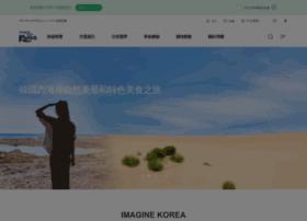 big5chinese.visitkorea.or.kr