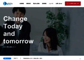 bigability.co.jp