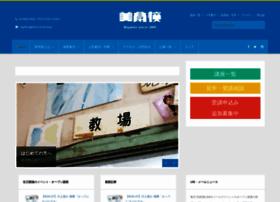 bigakko.jp