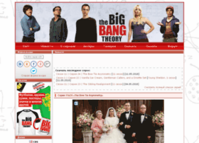bigbang-tv.ru