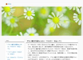 bigbasin.org