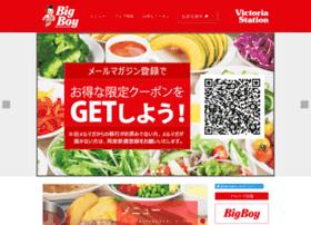 bigboyjapan.co.jp