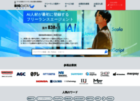 bigdata-navi.com