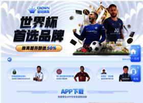 bigdecorator.com