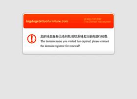 bigdogstattoofurniture.com