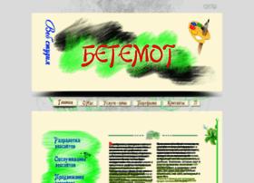 bigemot.ru