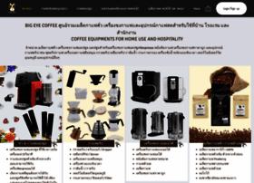 bigeye-coffee.com