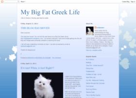 bigfatgreeksummer.blogspot.com