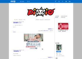 bigg.pixnet.net