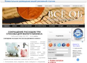 biginfobiz.e-autopay.com