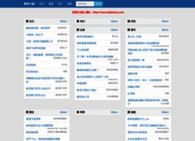 bigitshop.com