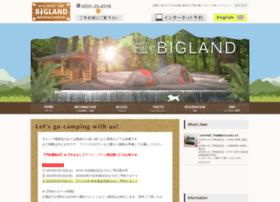 bigland.co.jp