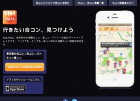 biglink.jp