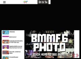 bigmountainmusicfestival.com