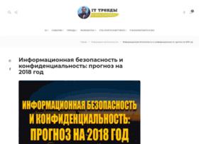 bigpirat.ru