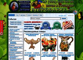 bigpodarki.ru