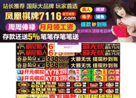 bigstickmedia.com