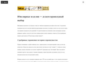 bigsun.com.ua